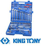 Набор инструментов 107 ед. King Tony 9507MR