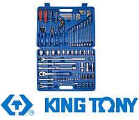 Набор инструментов 85 ед. King Tony 7085MR