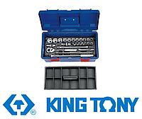 Набор инструментов 26 ед. King Tony 41526MR