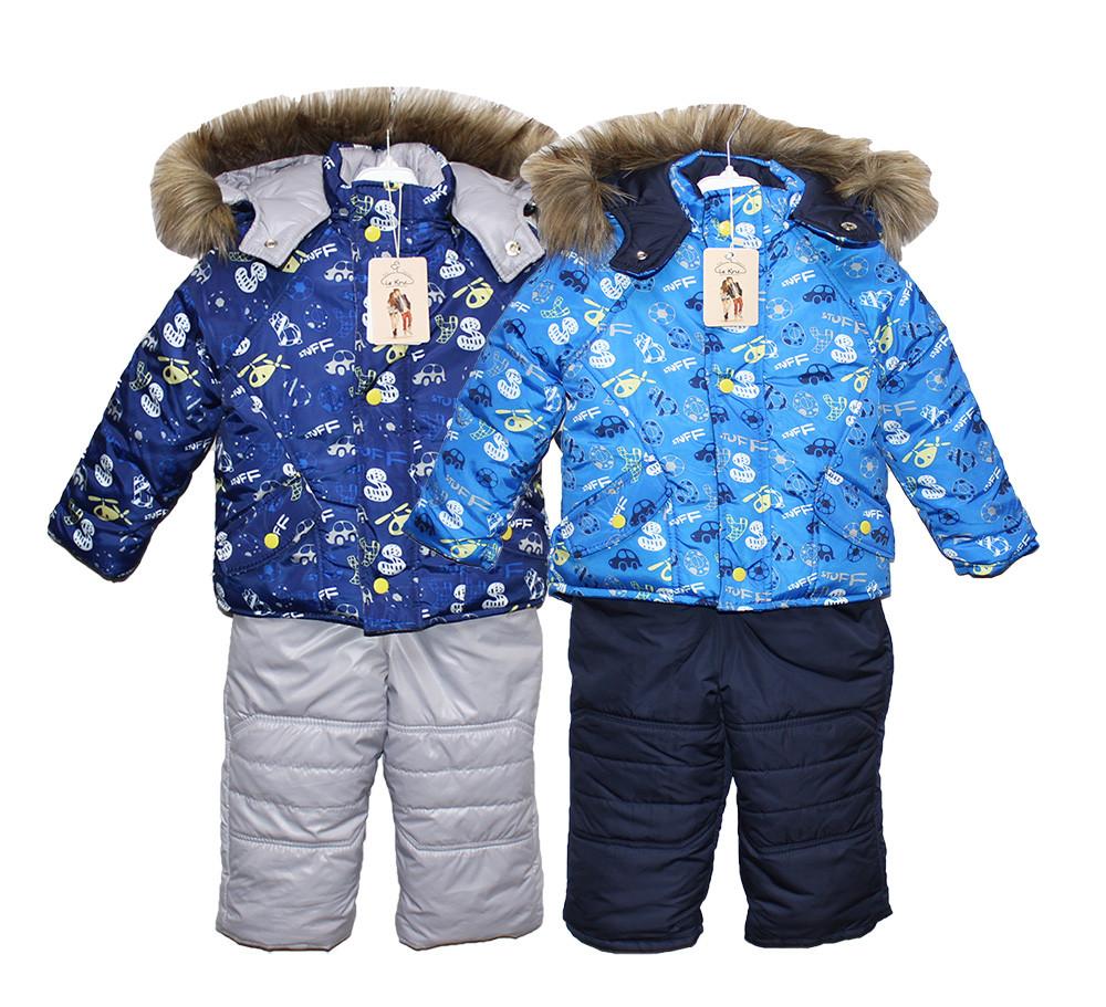 """Комбінезони дитячі на зиму для хлопчика LeKris """"Вертоліт"""""""