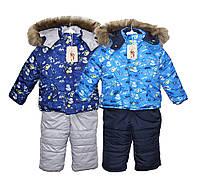 """Комбінезони дитячі на зиму для хлопчика LeKris """"Вертоліт"""", фото 1"""