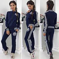 Спортивные костюмы адидас женские в Украине. Сравнить цены, купить ... d2d7243ace0