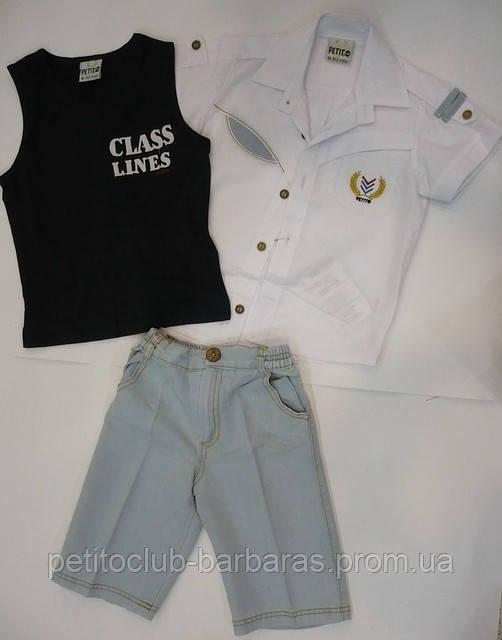 Комплект для мальчика, майка, сорочка, бермуды  Артикул 788
