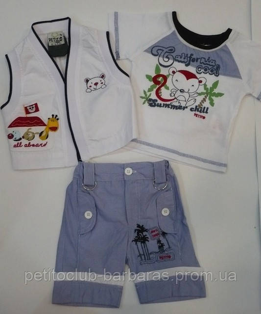 Комплект для мальчика, футболка, жилет, шорты  Артикул 779