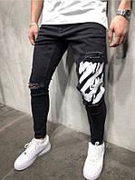Мужские штаны Black Island №18 хорошего качестваТОП Реплика, фото 1