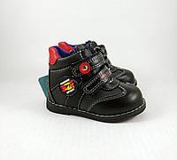 Ботинки для мальчиков, синие, обувь детская купить
