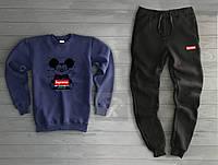 Утепленный спортивный костюм Суприм Supreme темно синий с черным мужской (РЕПЛИКА)