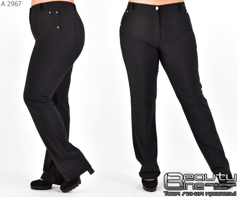 Женские брюки большого размера 48.50.52.54.56.58.60.62