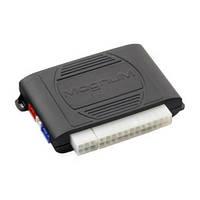 Автосигнализация Magnum MH-860-05 GSM с сиреной, фото 1