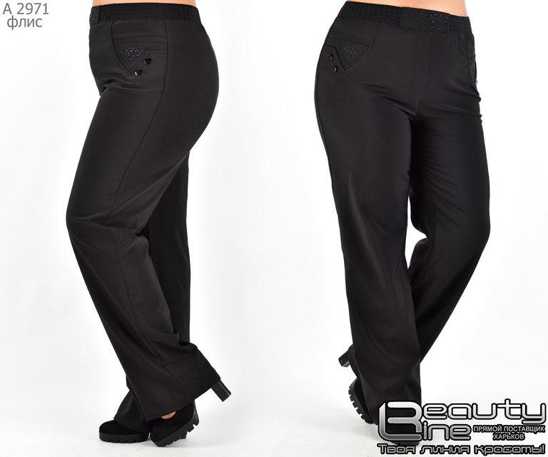 Женские брюки на флисе большого размера 50. 52.54.56.58.60