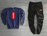 Темно синий с черным утепленный спортивный костюм Суприм Supreme мужской (РЕПЛИКА)