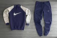 Чоловічий теплий спортивний костюм Nike Найк комбо (РЕПЛІКА)
