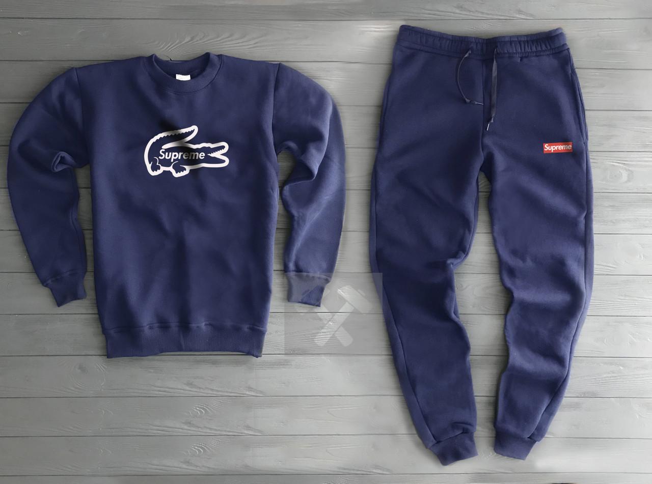 Утепленный темно синий спортивный костюм Суприм Supreme мужской (РЕПЛИКА)