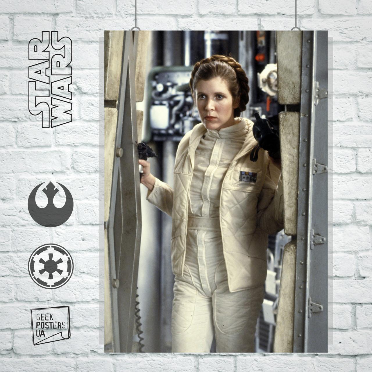 """Плакат """"Звёздные Войны, StarWars, Лея, Кэрри Фишер, кадр из фильма"""". Размер 60x42см (A2). Глянцевая бумага"""