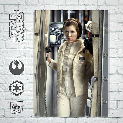 "Плакат ""Звёздные Войны, StarWars, Лея, Кэрри Фишер, кадр из фильма"". Размер 60x42см (A2). Глянцевая бумага, фото 2"