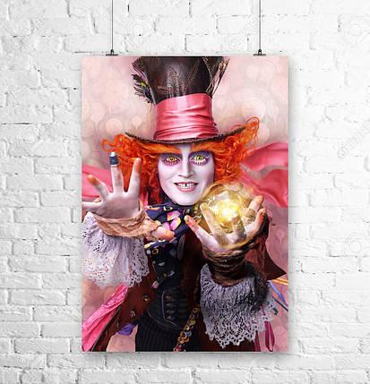Постер Шляпник. Алиса в Стране Чудес, Alice in Wonderland. Размер 60x42см (A2). Глянцевая бумага, фото 2