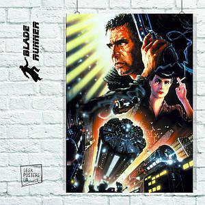 Постер Бегущий по лезвию, Blade Runner (1982). Размер 60x42см (A2). Глянцевая бумага