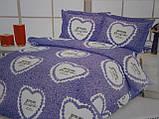 Поликоттоновый постельный комплект оптом купить (Арт.250), фото 3