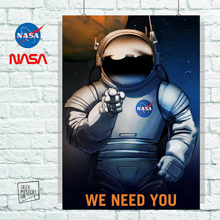 Постер We need you! Агитплакат НАСА (60x85см), фото 2
