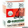 "Витамины Фитоэлита ""Чистая кожа"" для кошек табл №50 Веда"