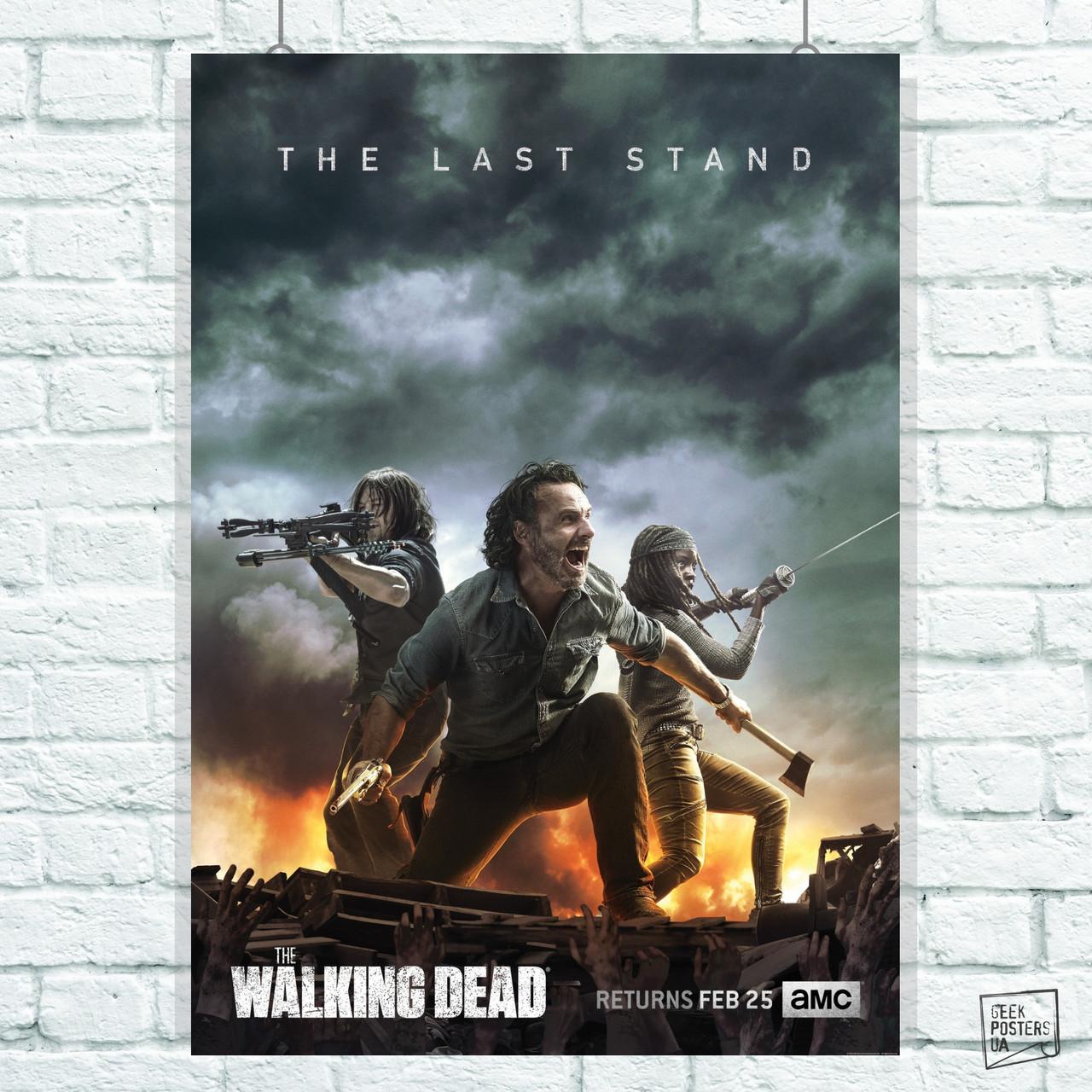 Постер The Walking Dead, Ходячие Мертвецы, сериал. Размер 60x42см (A2). Глянцевая бумага