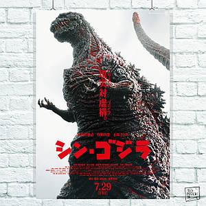 Постер Годзилла: Возрождение / Godzilla (60x85см)