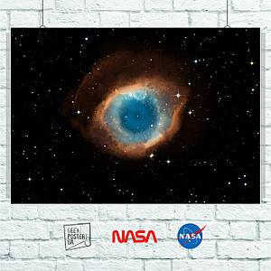 Постер НАСА, NASA, Helix Nebula, туманность Хеликс. Размер 60x42см (A2). Глянцевая бумага