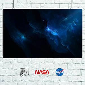 Постер Atlantis Nebula, туманность. Размер 60x38см (A2). Глянцевая бумага