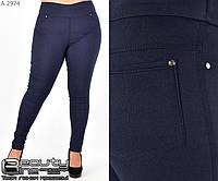 Женские брюки большого размера 52.54.56.58.60.62