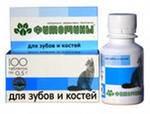 Витамины Фитомины для зубов и формирование скелета для кошек №100 Веда