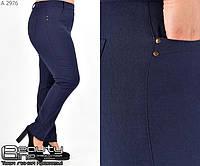 Женские брюки большого размера 52.54.56.58.60.