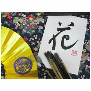 Послуга «Японська каліграфія під замовлення» А4