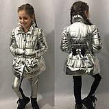 Детская куртка плащ Кокетка с бантом на рост 116-134см, фото 6