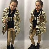 Детская куртка плащ Кокетка с бантом на рост 116-134см, фото 4