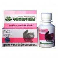 Фитомины с урологическим фитокомплексом для кошек Веда табл. по 0,5г №100