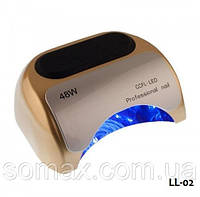 Профессиональная LED+CCFL Лампа для сушки Гибрид 48W (Золотая) Оригинал- качественные сенсоры. Гарантия