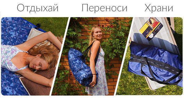 ПЛЯЖНАЯ Сумка трансформер + коврик 2в1 LazyBones Bag