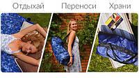 ПЛЯЖНАЯ Сумка трансформер + коврик 2в1 LazyBones Bag, фото 1