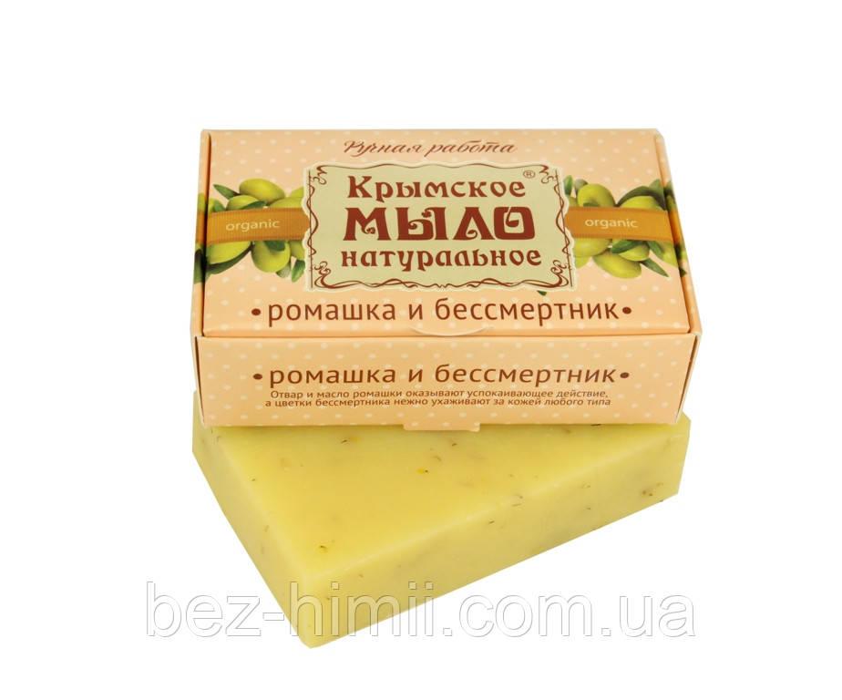 """Мыло натуральное """"РОМАШКА И ТМИН"""", 100 г. Крымская технология."""