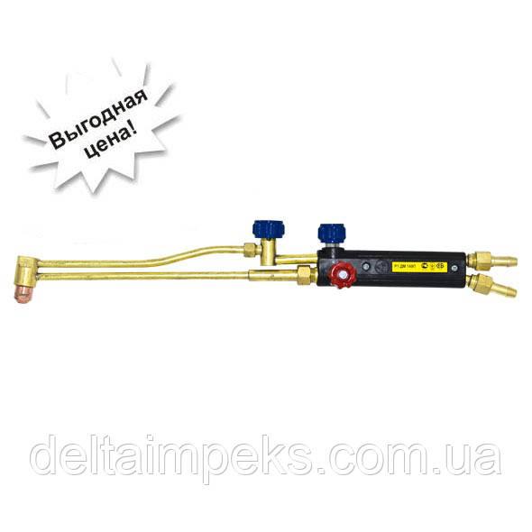 Газовый резак Р1 ДОНМЕТ 149 П 9/9 для труднодоступных мест