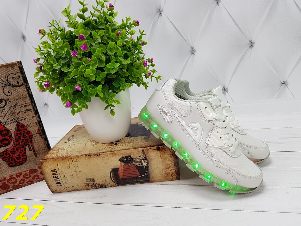 Белые кроссовки аирмаксы с подсветкой Led  продажа 3a60612f96cc2