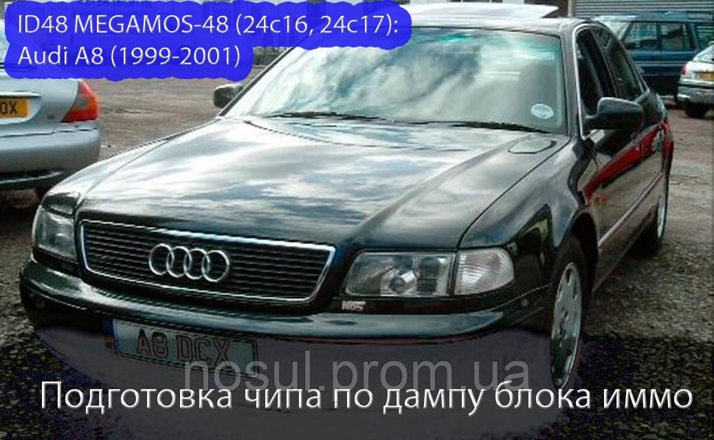 ID48 24c16 24c17 MEGAMOS-48 Подготовка чипа по дампу панели Audi A8 VDO 1999...2001