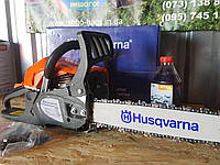 Бензопила Husqvarna 450 Limited Edition