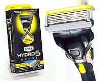 Мужской станок для бритья Shick Hydro 5 Sense 2 картриджа Energize (1039)