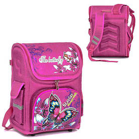 Рюкзак каркасный школьный The butterfly ортопедический Розовый (St2001)