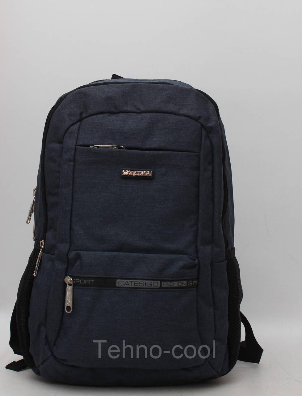 Мужской городской рюкзак с отделом для ноутбука  продажа, цена в ... 93952846cb2