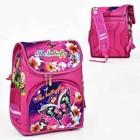 Рюкзак каркасный школьный The butterfly ортопедический Розовый (St2013)