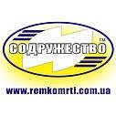 Вкладыш нижний рулевой тяги МТЗ полиамидный А35.32.007, фото 2