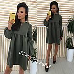 Женское стильное платье (4 цвета), фото 4
