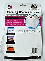 Складываемая канистра для воды folding water carrier 10 литров